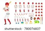 Baseball Player Vector....