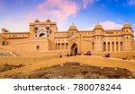 historic amer fort jaipur... | Shutterstock . vector #780078244