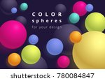 colored balls on a dark... | Shutterstock .eps vector #780084847