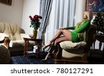 fashion outdoor photo of...   Shutterstock . vector #780127291