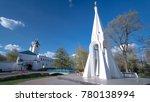 Chapel Of Our Lady Of Kazan...