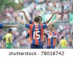 bangkok thailand  may 25   s... | Shutterstock . vector #78018742