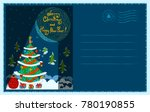 new year greeting postcard with ... | Shutterstock .eps vector #780190855