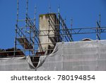chimney sticking out of a... | Shutterstock . vector #780194854