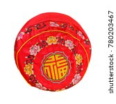 Small photo of Red Pillow for pay obeisance to Buddha isolated on White Background.