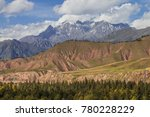 snow mountain qinghai china | Shutterstock . vector #780228229