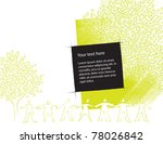 environment friendly motive, background, grunge vector - stock vector
