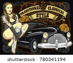 retro automobile with  vintage... | Shutterstock .eps vector #780341194