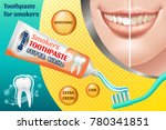 toothpaste for smokers. design... | Shutterstock .eps vector #780341851
