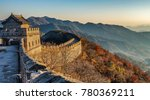 great wall of china at sunset | Shutterstock . vector #780369211