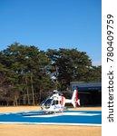 Small photo of MIBU, JAPAN - DECEMBER 20, 2017: An air ambulance ready to fly at Dokkyo Medical University Hospital in Mibu, Tochigi, Japan.
