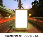 blank billboard on sidewalk | Shutterstock . vector #78041053