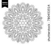 monochrome ethnic mandala...   Shutterstock . vector #780453514