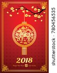 chinese new year 2018 card is...   Shutterstock .eps vector #780456535