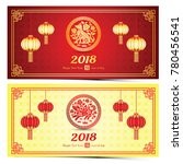 happy chinese new year 2018... | Shutterstock .eps vector #780456541