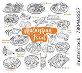 hand drawn malaysian food... | Shutterstock .eps vector #780463327