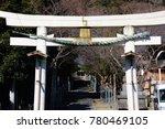 Stock photo japanese shinto shrine 780469105