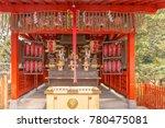 Stock photo shinto shrine in kiyomizu dera kyoto 780475081