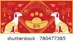 chinese new year   2018 ...   Shutterstock .eps vector #780477385