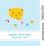 little boy puppy | Shutterstock .eps vector #78052750