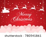 nighttime sky with merry ... | Shutterstock .eps vector #780541861