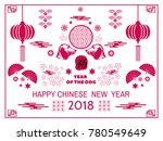 happy chinese new year  year of ... | Shutterstock .eps vector #780549649