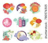 set of mid autumn festival... | Shutterstock . vector #780576505