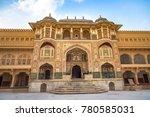 amer fort jaipur rajasthan main ... | Shutterstock . vector #780585031