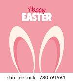 happy easter card. cute bunny.  | Shutterstock . vector #780591961
