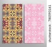 vertical seamless patterns set  ... | Shutterstock .eps vector #780593161