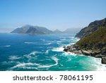 A Scenic Atlantic Ocean View...