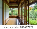 corridor of japanese... | Shutterstock . vector #780617929
