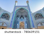 the jameh mosque or the jame...   Shutterstock . vector #780639151