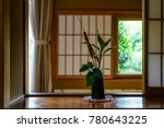 japanese flower arrangement in... | Shutterstock . vector #780643225