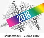 2018 word cloud collage  health ... | Shutterstock . vector #780651589
