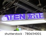 Small photo of BEIJING, CHINA-APRIL 14, 2017: ATEN sign is seen during the Info Comm China at the China National Convention Center.