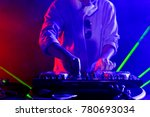 disc jockey at the turntable dj ... | Shutterstock . vector #780693034