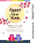 seollal  korean lunar new year ... | Shutterstock .eps vector #780697765
