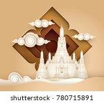 thailand amazing  thai gold... | Shutterstock .eps vector #780715891