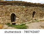 the ruins of the ancient... | Shutterstock . vector #780742687