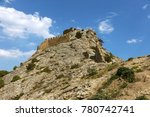 the ruins of the ancient... | Shutterstock . vector #780742741