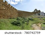 the ruins of the ancient... | Shutterstock . vector #780742759
