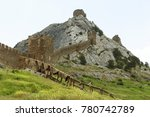 the ruins of the ancient... | Shutterstock . vector #780742789