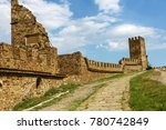 the ruins of the ancient... | Shutterstock . vector #780742849