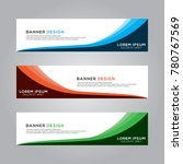 abstract banner background...   Shutterstock .eps vector #780767569