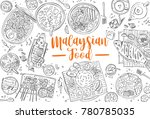 hand drawn malaysian food ... | Shutterstock .eps vector #780785035