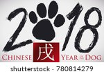 banner with number 2018 and... | Shutterstock .eps vector #780814279