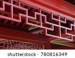chinese traditional style of... | Shutterstock . vector #780816349