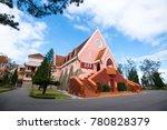 domaine de marie church in da...   Shutterstock . vector #780828379