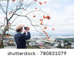 a photographer stand by a kaki...   Shutterstock . vector #780831079